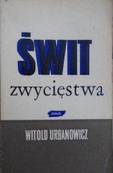 Witold Urbanowicz • Świt zwycięstwa