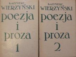 Kazimierz Wierzyński • Poezja i proza [komplet]