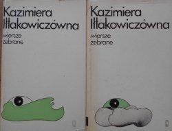Kazimiera Iłlakowiczówna • Wiersze zebrane [komplet]
