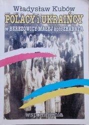 Władysław Kubów • Polacy i Ukraińcy w Berezowicy Małej koło Zbaraża