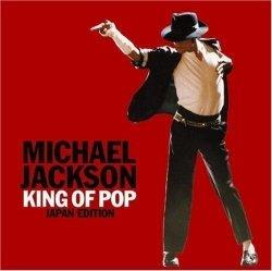 Michael Jackson • King of Pop • CD [wydanie japońskie]