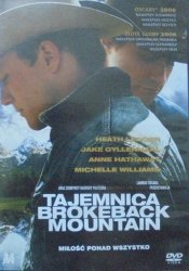 Ang Lee • Tajemnica Brokeback Mountain • DVD