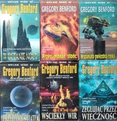 Gregory Benford • Centrum Galaktyki [komplet]