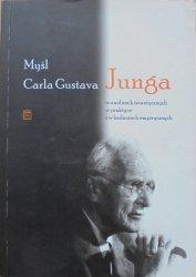 Myśl Carla Gustawa Junga w analizach teoretycznych, w praktyce i w badaniach empirycznych