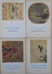 opracowanie Jean A. Keim • Sztuka chińska - komplet [mała encyklopedia sztuki]