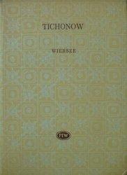 Mikołaj Tichonow • Wiersze [Biblioteka Poetów]