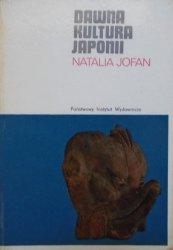 Natalia Jofan • Dawna kultura Japonii