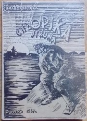 Jan Wójtowicz • Chłopska struna [Edward Nowakowski, 1937]