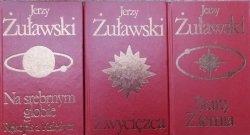 Jerzy Żuławski • Trylogia księżycowa. Na srebrnym globie. Zwycięzca. Stara ziemia [komplet]
