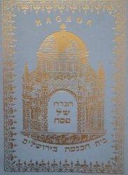 Hagada • Opowiadania o wyjściu Izraelitów z Egiptu