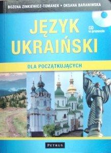 Bożena Zinkiewicz-Tomanek • Język ukraiński dla początkujących