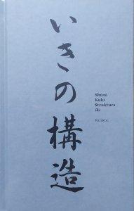 Shuzo Kuki • Struktura iki