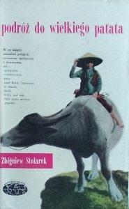 Zbigniew Stolarek • Podróż do wielkiego patata