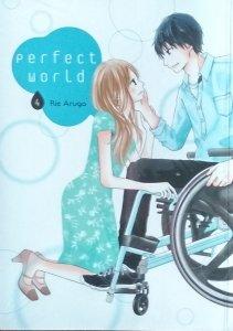 Rie Aruga • Perfect World. Tom 4