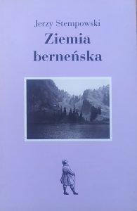 Jerzy Stempowski • Ziemia berneńska