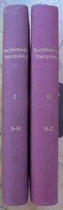 Aleksander Bruckner • Encyklopedia staropolska [komplet]