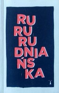 Joanna Rudniańska • RuRu