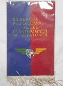 Proporczyk •  Dyrekcja Rejonowa Kolei Państwowych w Gliwicach