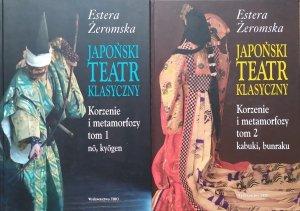 Estera Żeromska • Japoński teatr klasyczny [komplet]