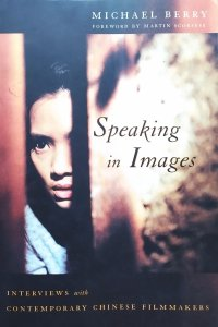 Michael Berry • Speaking in Images. Interviews with Contemporary Chinese Filmmakers