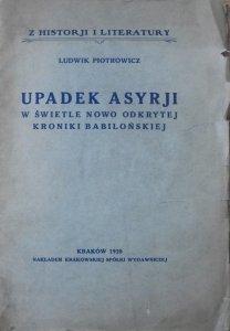 Ludwik Piotrowicz • Upadek Asyrji w świetle nowo odkrytej kroniki babilońskiej