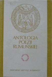 Irena Harasimowicz, Julian Rogoziński • Antologia poezji rumuńskiej