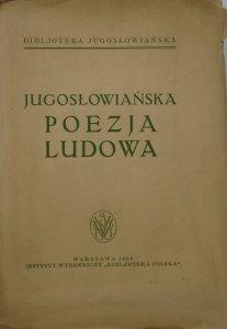 red. Gerhard Gesemann • Jugosłowiańska poezja ludowa