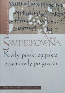 Anna Świderkówna • Kiedy piaski egipskie przemówiły po grecku