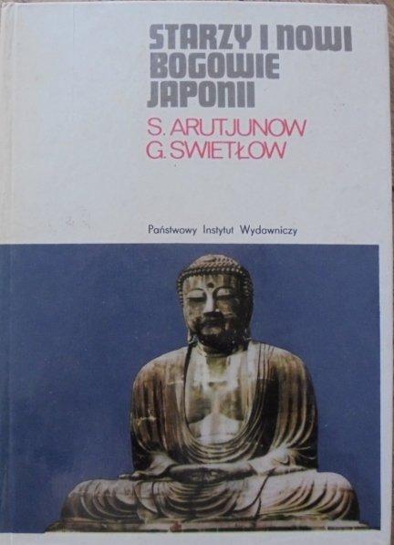 Arutjunow, Swietłow • Starzy i nowi bogowie Japonii [Japonia]