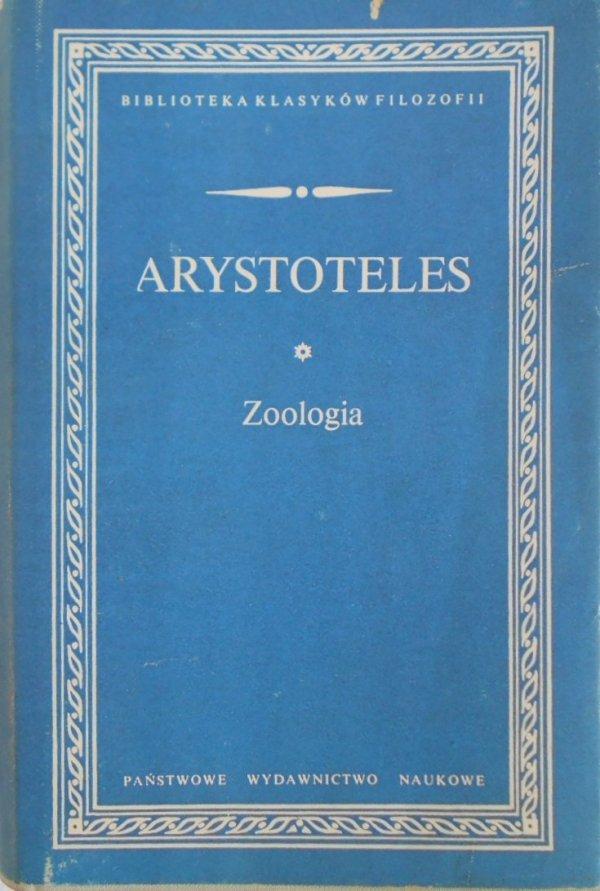 Arystoteles • Zoologia