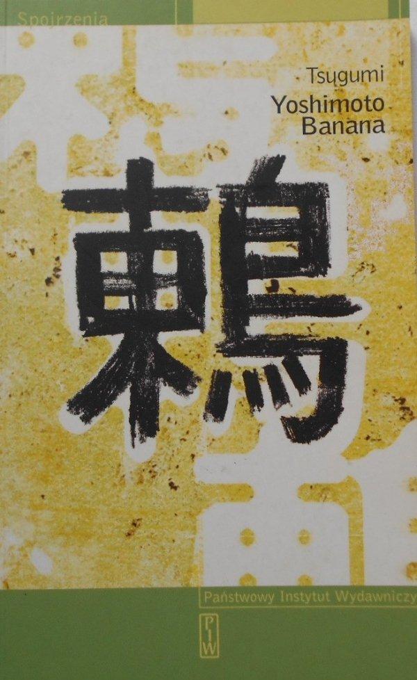 Yoshimoto Banana • Tsugumi