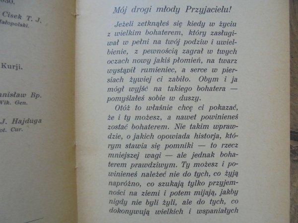O. Hardy Schilgen T.J. • Młodzi zwycięzcy. Słowo do młodzieży męskiej o czystem, szlachetnem życiu [1931]