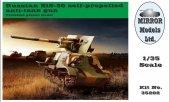 Mirror Models 35202 RUSSIAN ZIS 30 SPG (1:35)