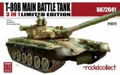 Modelcollect UA72041 T-80B Main Battle Tank 3 in 1 (1:72)