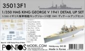 Pontos 35013F1 HMS King George V 1941 Detail Up Set 1/350