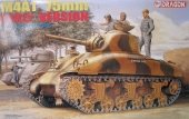 Dragon 6048 M4A1 75mm Early Version 1/35