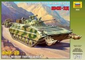 Zvezda 3555 BMP-2E Russian infantry fighting vehicle (Afgan War) 1/35