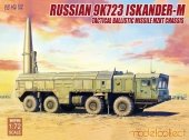 Modelcollect UA72105 Russian 9K720 Iskander-M Tactical Ballistic Missile MZKT Chassis (1:72)
