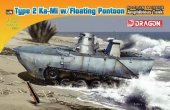 Dragon 7485 IJN Type 2 Ka-Mi w/Floating Pontoon Amphibious Tank (1:72)