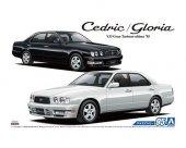 Aoshima 05666 Nissan Y33 Cedric/Gloria Gran Turismo ultima '95 1/24