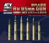 AFV Club AG35085 RU 85mm GUN AMMUNITION 1:35