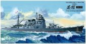 Aoshima 00054 IJN Heavy Cruiser TAKAO (1942) UPDATED EDITION 1:350