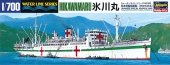 Hasegawa WL502 IJN Hospital Ship Hikawa Maru (1:700)