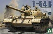 Takom 2055 T-54 B Russian Medium Tank 1/35