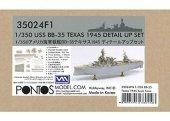 Pontos 35024FN USS BB-35 Texas 1945 Detail up set (Teak tone Deck) 1/350