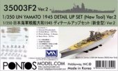 Pontos 35003F2 IJN Yamato Detail Up Set (New Tool) Ver.2 1/350
