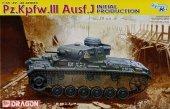 Dragon 6463 Pz.Kpfw.III Ausf.J Initial Production (1:35)
