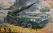 Dragon 3520 SS-1c SCUD B w/MAZ-543 (1:35)