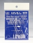 Hasegawa TL15 Aplikator Ultra Fine (10 sztuk)