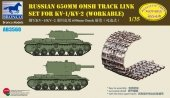 Bronco AB3560 Russian 650mm OMSH Track Link 1/35